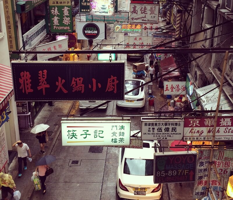 Mid-Levels Escalator in Hongkong